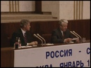 President Clinton's News Conference with President Yeltsin (1994)