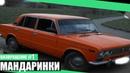 Замена резинок амортизаторов, ремонт супортов и замена колодок на ВАЗ 2103