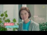 Handsome Guy and Jung-eum - Korean Drama - Teaser 3