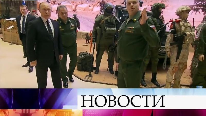 Владимир Путин назвал главные задачи, которые стоят перед Вооруженными силами России в 2019 году.