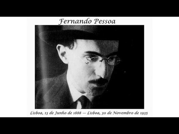 «Морская ода» Фернандо Пессоа. Читает переводчик Наталия Азарова