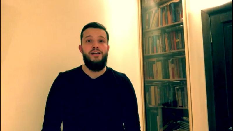 «СвязиТут» идут к психологу Беринова Алексея Нетворкинг - клуб в Москве