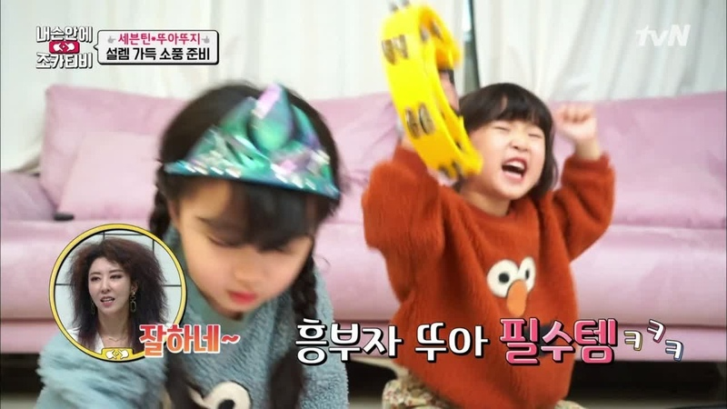 [190303] Джонхан и Мингю (SEVENTEEN) @ tvN Nephew TV In My Hands (tvN 내 손안에 조카티비)