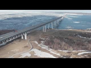 Президентский мост.Mavic Air