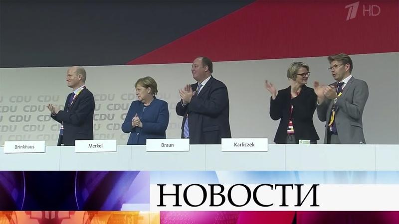 В Германии разрешилась главная политическая интрига этого года.