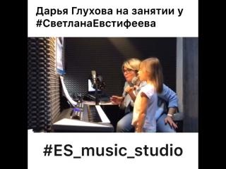 Дарья Глухова в студии #es_music_studio