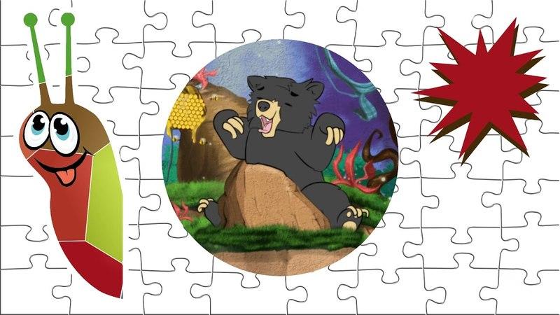 Живые пазлы. Мультик про медведя.