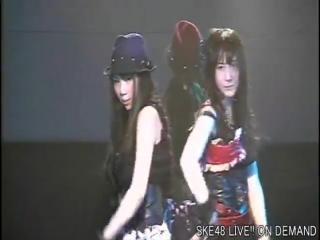 Omoide Ijou (Shiitan, Rena, Haachan)