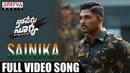 Sainika Full Video Song Naa Peru Surya Naa illu India Songs Allu Arjun Anu Emmanuel