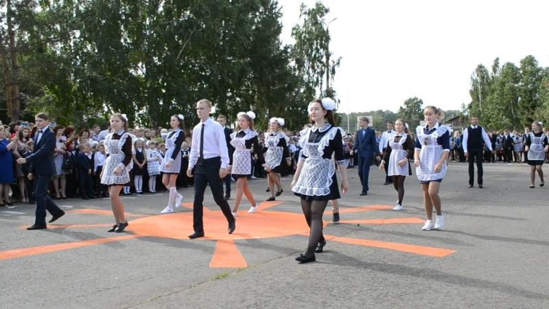 Танец 11АБ 1 сентября 2018 года МБОУ ДСШ№1 с.Дзержинское