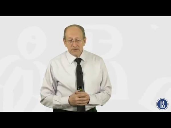 5 3 Дробление и консолидация акций