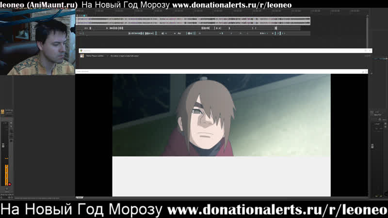 LIVE озвучка от Animaunt.ru 26 - Боруто 89 www.donationalerts.rurleoneo