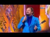 Стас Михайлов - Золотое сердце Премьера 2014, Субботний вечер