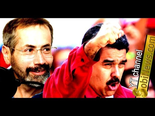 РАДЗИХОВСКИЙ Покушение на Мадуро Новые санкции США к России