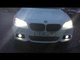 BMW F10 Перемигивание туманок с дальним светом (режим стробоскопа)