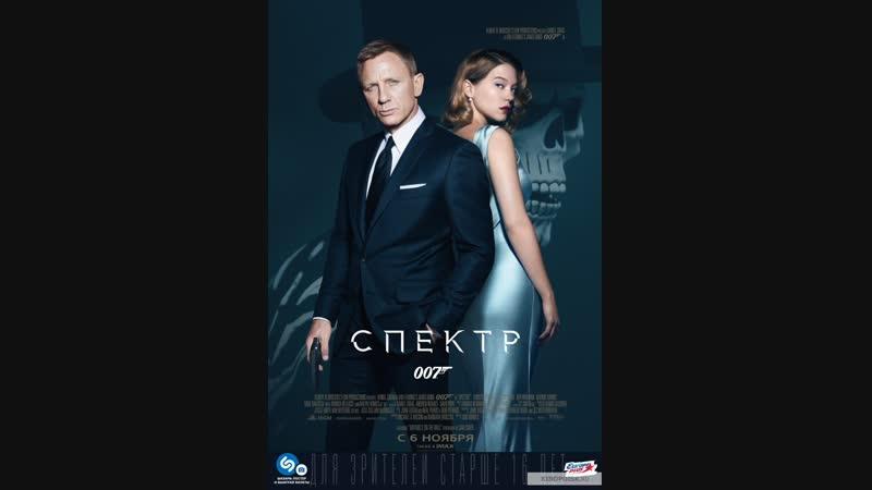 SPEKTOR 007 OZBEK TILIDA 007 СПЕКТОР КИНО ЩЗБЕК ТИЛИДА