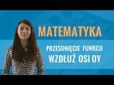 Matematyka - Przesuni