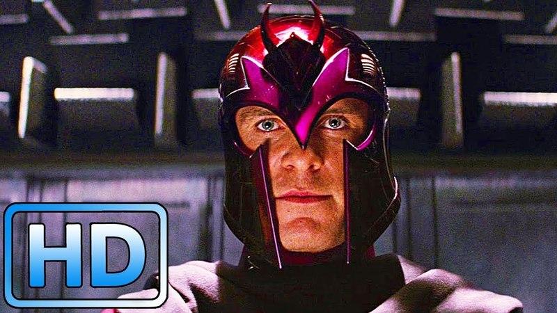 Я предпочитаю Магнито / Финальная сцена / Люди Икс: Первый класс (2011)
