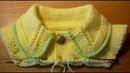 Отложной воротник связанный от внешнего края с имитацией пришивной планки
