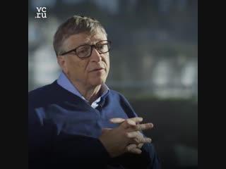 Почему Билл Гейтс рекомендует смотреть сериал «Кремниевая долина»