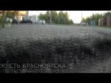 Ямы около Светофора (ул. Спортивная)