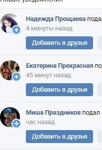 Анна Романюк | Хайфа