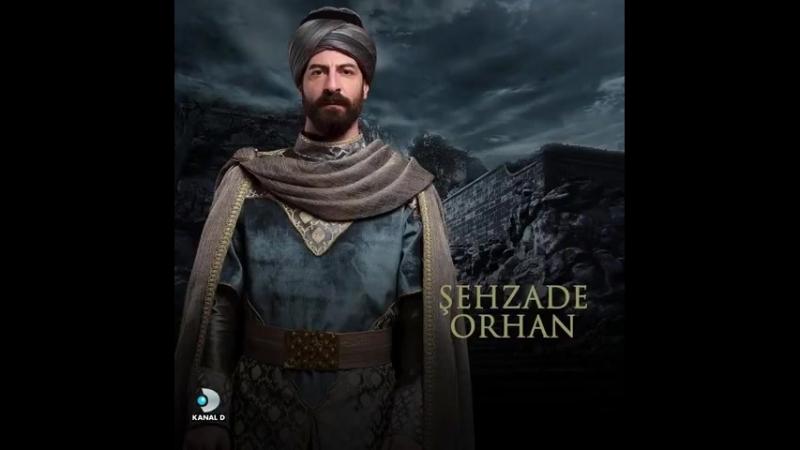 Шехзаде Орхан