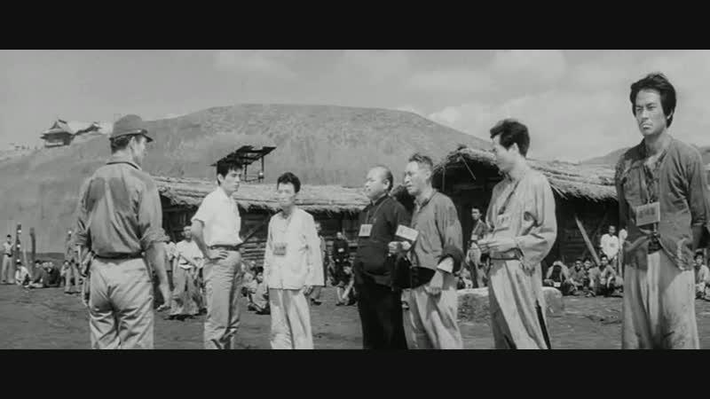 УДЕЛ ЧЕЛОВЕЧЕСКИЙ 1 1959 драма Масаки Кобаяси 720p