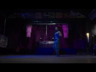 Латина-соло Каролина