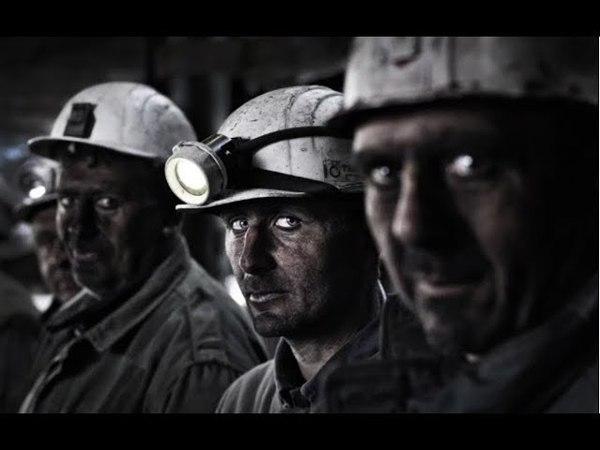 Взрыв метана на шахте в Донецкой области: 7 горняков пострадали