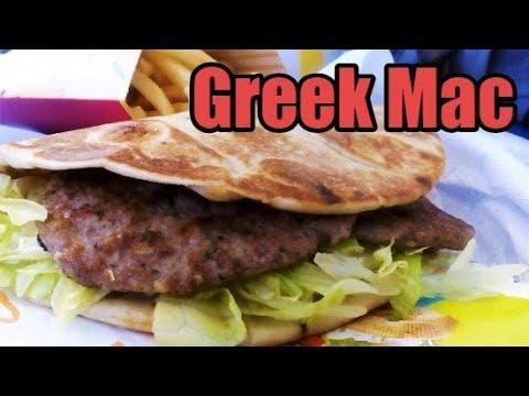 Greek Mac из греческого McDonald's. Пробуем на Крите