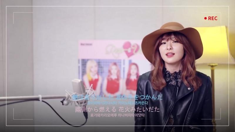180621 Seulgi Red Velvet Valenti @ Everysing