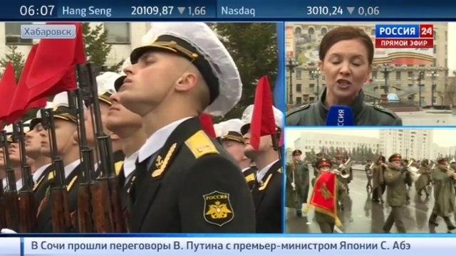 Новости на Россия 24 • Репетиция Парада Победы в Хабаровске прошла без сучка и задоринки