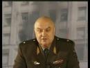Генерал Петров К.П. Масло подорожало