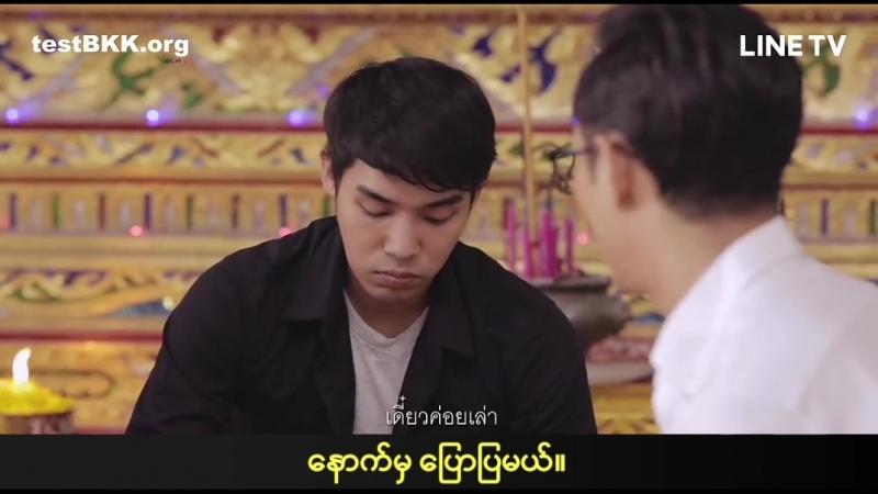 Gay Ok Bangkok S2 EP5.mp4