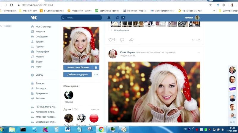 Лохотрон Интернет магазин Новогодний STYLE в Контакте