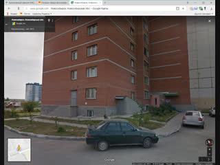 Правила и нормы технической эксплуатации жилых домов и зданий