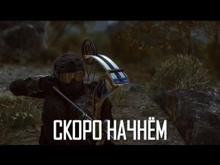 Battlefield 1 | Неделя 2 | Vietnam