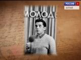 Родная речь_ Роберт Рождественский