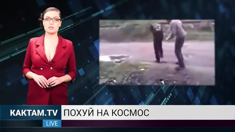 КАКТАМ.TV Театралу - двойку в дышло 26