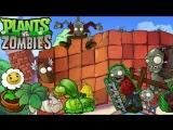 Plants vs Zombies ( Бассейн и игровой автомат)