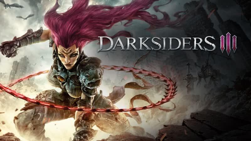 Вредная Ярость истребляет грехи) | Darksiders III 6