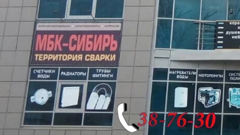 сварка- рекламный ролик на заказ