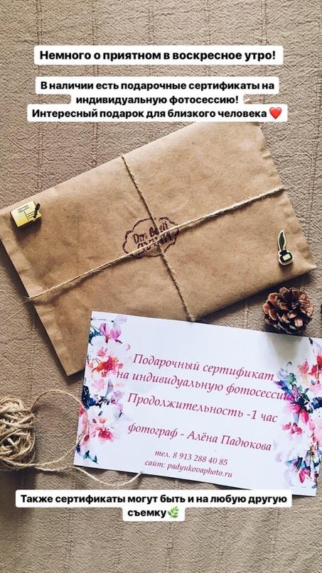 Алёна Падюкова   Кемерово