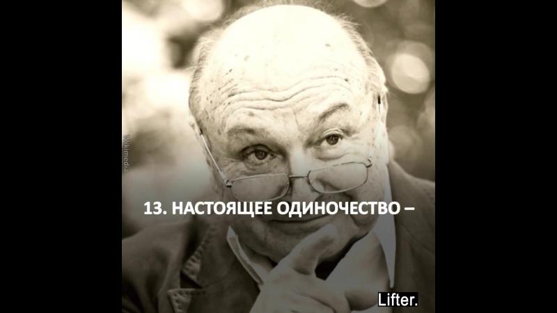 Михаи́л Миха́йлович Жване́цкий