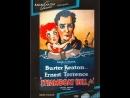 Немое кино.Пароходный Билл 1928 . Боевик, Драма, Зарубежный фильм, Комедия, Мелодрама, Немое кино, Семейный