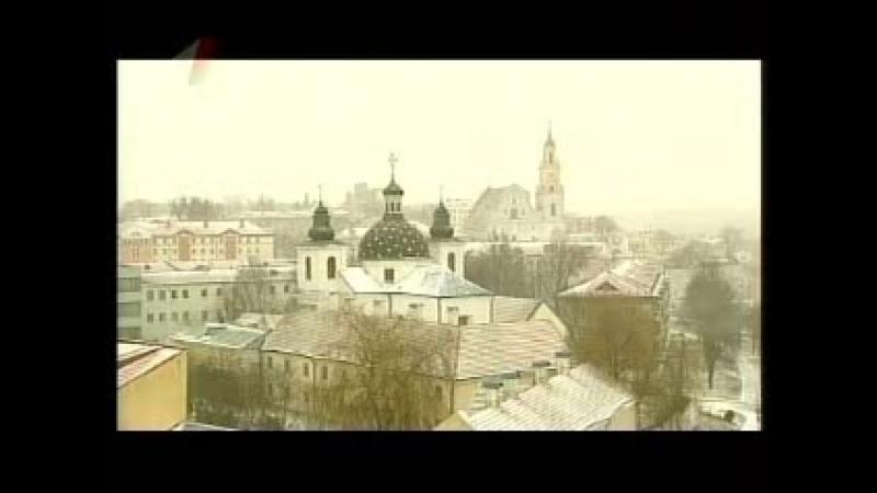 Зямля Беларуская (Первый национальный, 17.01.2010) Казкі старога Гродна
