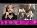 PROSTO DERKO SEX PHONE ДИАНА 19 ЛЕТ - НИКОГДА НЕ ПРОБОВАЛА МИНЕТ, АНАЛЬНОГО СЕКСА НЕ БЫЛА