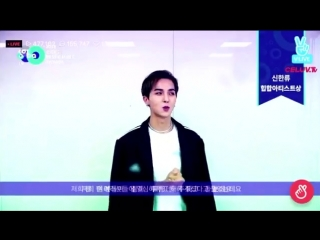 [!!] mino won best hip hop artist award at soribada awards . mino thanked fans for voting for him . - congratulations mino @offi