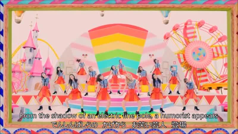 E-Girls - Odoru Ponpokorin (Short Ver.)
